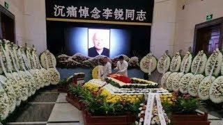 2/20 时事大家谈:李南央谈父亲李锐:遗体该不该覆盖党旗?