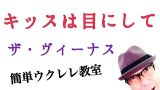 初心者Ver 2:50 ・かっこいいVer 12:47 2018/11/15リリース!ガズのCD「...