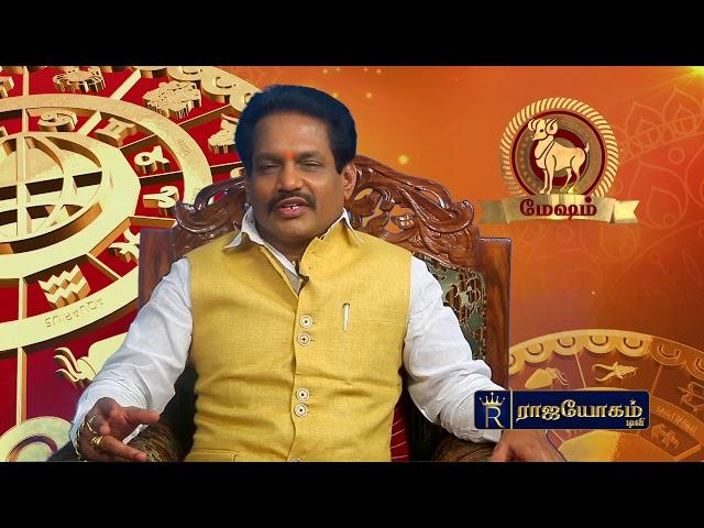09:06:2018 - Dhina Palan : மேஷ ராசிக்கான பலன் , நல்ல நேரமும் பரிகாரமும் | தினப்பலன் | Rajayogam