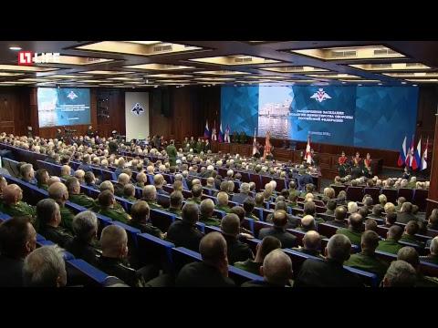 Путин участвует в заседании Минобороны