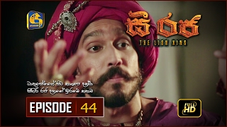 C Raja - The Lion King | Episode 44 | HD Thumbnail