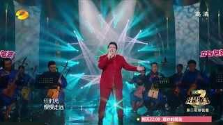【我是歌手】韓紅《莫尼山》20150123