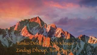 Tum Ko Dekha Toh Ye Khayal Instrumental With Lyrics