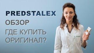 Капсулы Предсталекс (Predstalex от простатита): обзор, отзывы