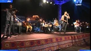 حفله سامح عامر في دار الاوبرا اغنيه وبحبك وحشتينى