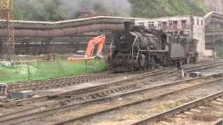 China steam finale - Beitai steel works part 2