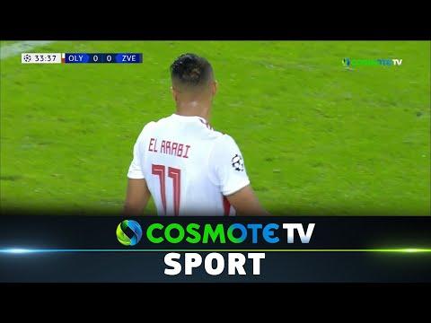 Ολυμπιακός - Ερ. Αστέρας (1-0) Highlights - UEFA Champions League 19/20 - 11/12/2019 | COSMOTE SPORT