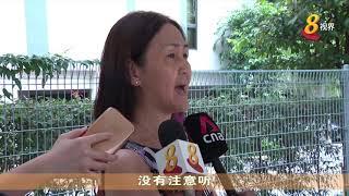 """【盛港公寓命案】邻居:听见有人""""发疯""""似的大喊 狗疑被丢下楼"""