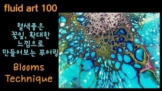 (100) 현미경으로 …