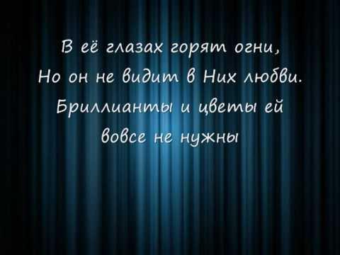 23 45 Feat 5ivesta Family-Za4em Karaoke (lyrics)