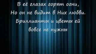 23 45 feat 5ivesta family za4em karaoke lyrics