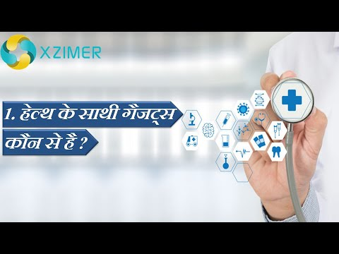 how-to-purchase-best-bp-monitor-&-glucometer-in-india?