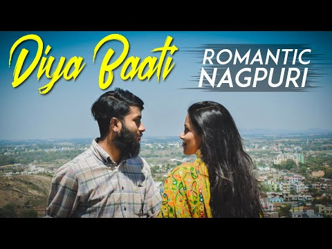 Diya Baati || New Nagpuri Song || NKB