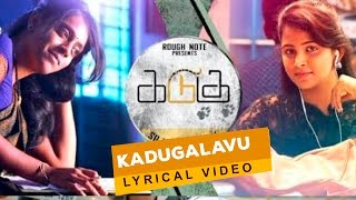 Kadugu Movie - Kadugalavu Lyrical Video
