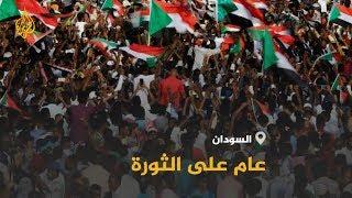 🇸🇩 السودانيون يحتفلون بالذكرى الأولى لثورة ديسمبر التي أطاحت بالبشير