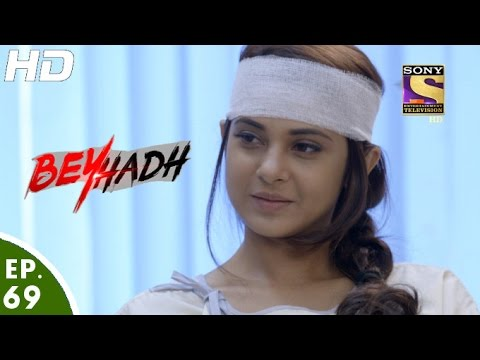 Thumbnail: Beyhadh - बेहद - Episode 69 - 13th January, 2017