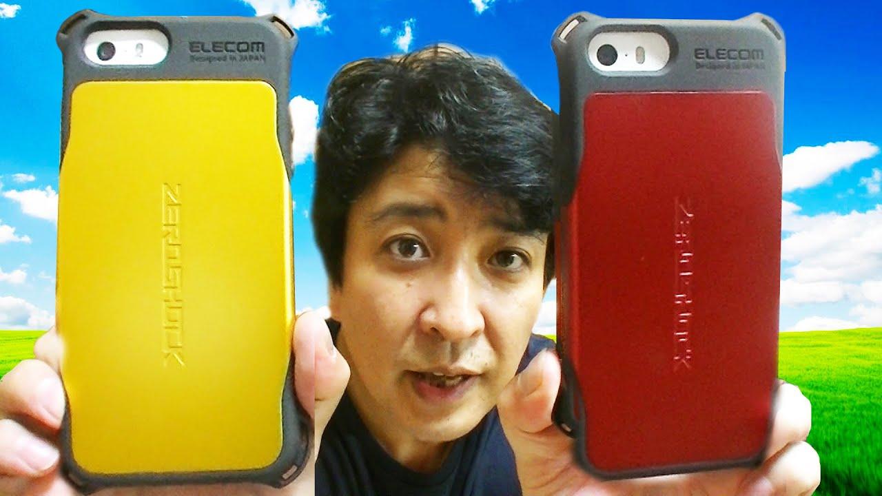 【iPhone】 鬼に金棒!全方向衝撃吸収ケース ELECOM iPhone5s/5c用 ZEROSHOCK ...
