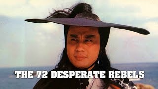 Wu Tang Collection - 72 Desperate Rebels