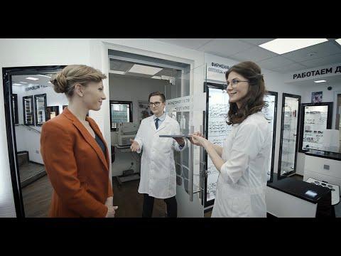 Проверка зрения в Карл Цейсс, Carl Zeiss Relaxed Vision Center Москва Http://www.zeiss-optika.ru