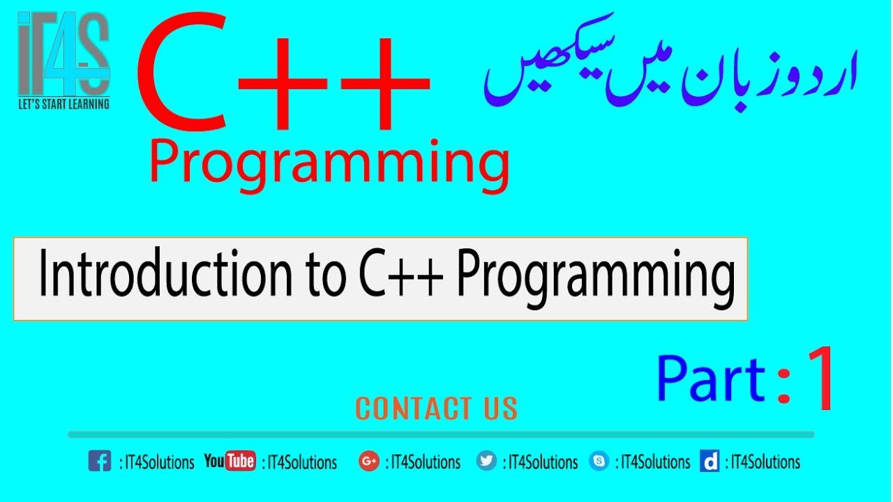 C Programming Language Pdf In Urdu