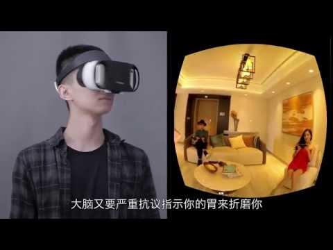 「爱否出品丨真实的梦境——VR虚拟现实产品巡礼」