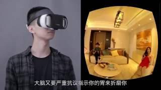 「爱否出品丨真实的梦境——VR虚拟现实产品巡礼」 thumbnail