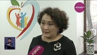 """При центрах """"Бакытты отбасы"""" открывают бесплатные курсы для детей (15.01.20)"""