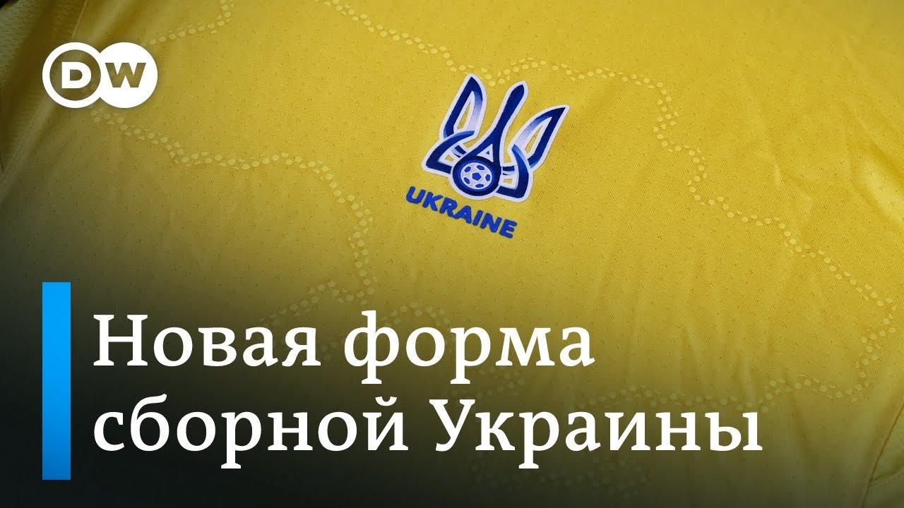 Политика в футболе: что думают украинцы о форме своей национальной сборной