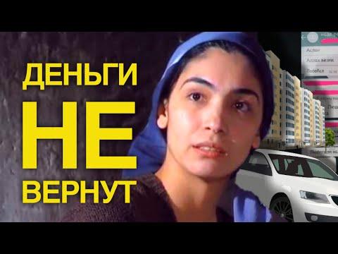 ПИРАМИДЫ не вернут ВАШИ ДЕНЬГИ! 3 ПРИЗНАКА обмана Гарант 24 Ломбард ROI Estate Казахстан