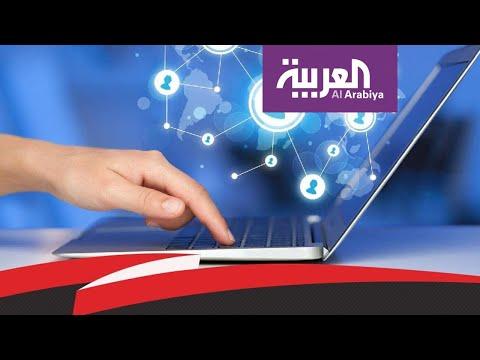 هذه أسباب فشل الحوثي في إصلاح خدمة الإنترنت في اليمن  - 05:58-2020 / 1 / 23