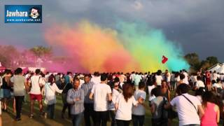 HOLI FESTIVAL OF COLOURS TUNISIA 2014