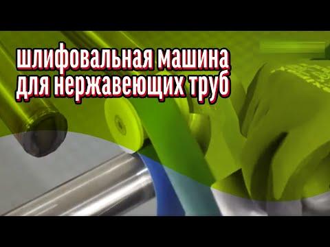 Фильтр для скважины. Фильтр для очистки воды из скважины от железа и извести купить, ценаиз YouTube · Длительность: 2 мин26 с