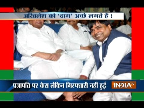 FIR Lodged against UP Minister Prajapati, No Arrest till now