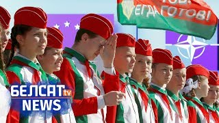 Беларусь уступіць у ЕС і НАТО. NEXTA на Белсаце   Беларусь вступит в ЕС и НАТО. NEXTA на Белсате