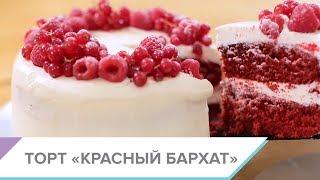 видео Баноффи - английский десерт - Andy Chef (Энди Шеф) — блог о еде и путешествиях, пошаговые рецепты, интернет-магазин для кондитеров