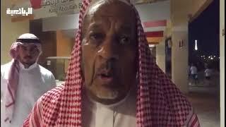 """بالفيديو.. والد خالد قاضي يوجه رسالة شكر لـ """" آل الشيخ"""" بعد دعمه أسرة الفقيد - صحيفة صدى الالكترونية"""