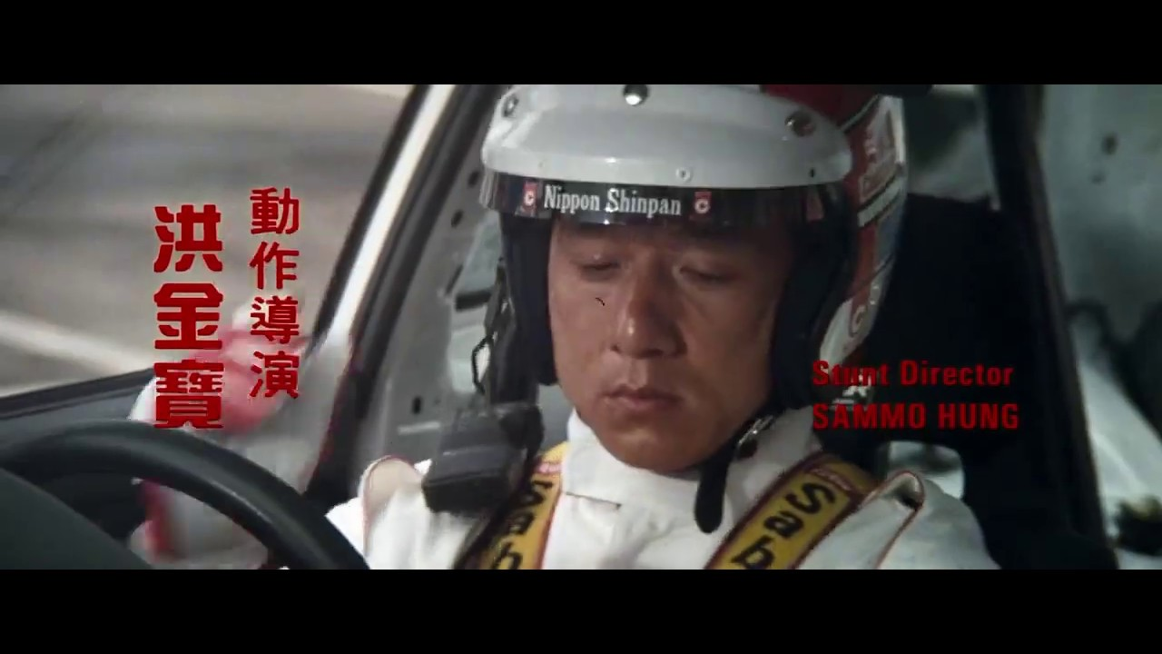 Download Thunderbolt 1995 - Opening [HD]