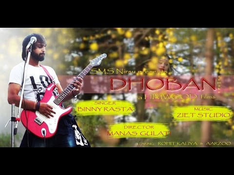 "DHOBAN ""Folk Fusion"" Bunny Rasta I Ft. Rohit Kaliya & Aarzoo I Manas Gulati I SMS NIRSU"