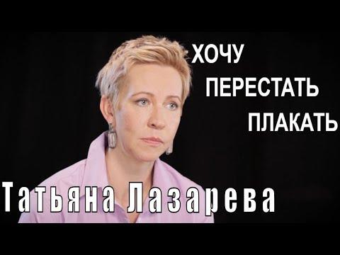 Лазарева из КВН в слезах о Насте Шевченко, власти, себе, России   18+   Митинги и протесты в России