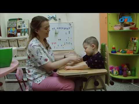 Развивающие занятия для детей с ДЦП