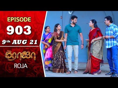 ROJA Serial | Episode 903 | 9th Aug 2021 | Priyanka | Sibbu Suryan | Saregama TV Shows Tamil