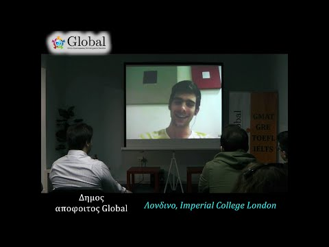Mentoring Session Global Prep: Αγγλία – Imperial College London
