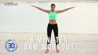 6 Minutes Arm Workout