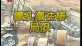 HKHA優質工序系列 - Chapter 29 - 鑽孔灌注樁 - 29.1 鑽孔灌注樁局限