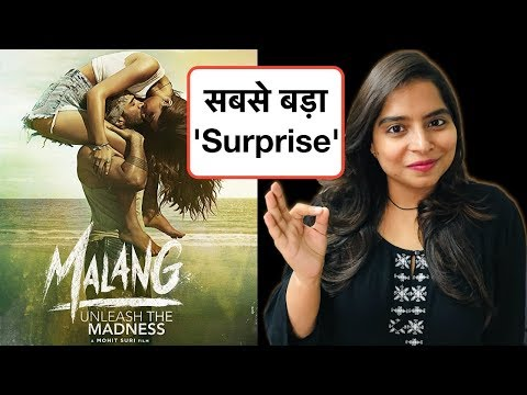 Malang Movie REVIEW   Deeksha Sharma