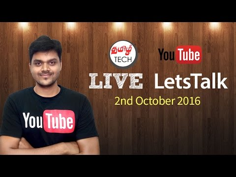 Tamil Tech Live - Lets Talk - Giveaway Results