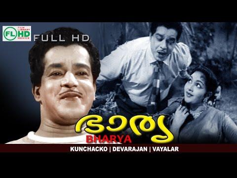 Bharya Full Movie| Malayalam classic movie | Sathyan | Ragini |Rajasree  others