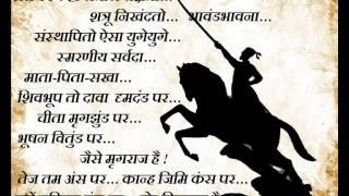 Raja Shivchatrapati - Title Song