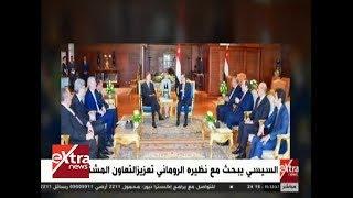 القمة العربية تضم أضخم حضور رئاسي