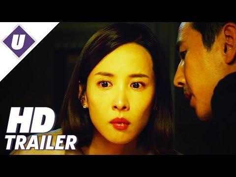 Parasite (2019) - Official Trailer | Boon Joon Ho